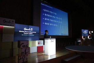 GSEF2013_Parallel Session I