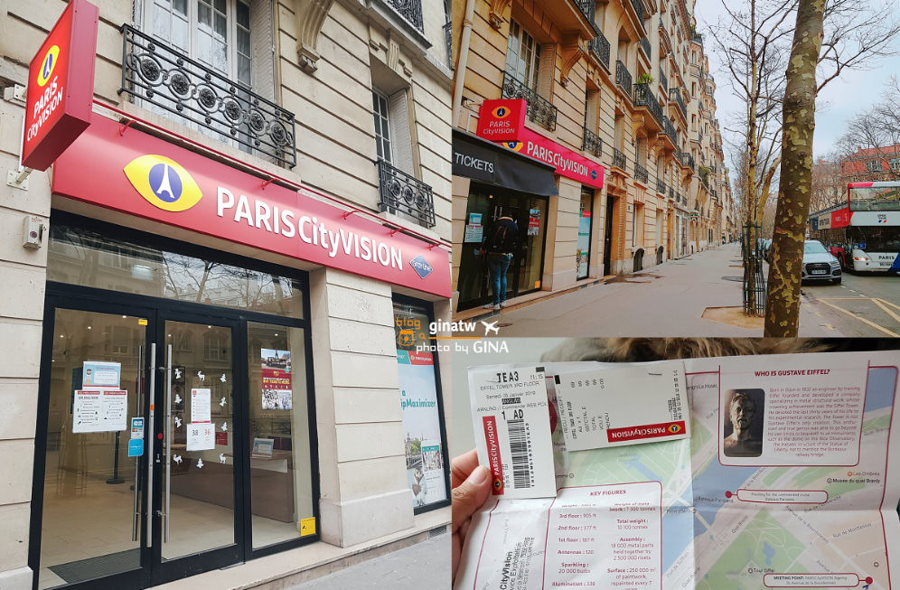 【2020巴黎鐵塔】法國-艾菲爾鐵塔(La Tour Eiffel)每個女孩心中的夢想!LE DOME吃歐式早餐 @GINA環球旅行生活