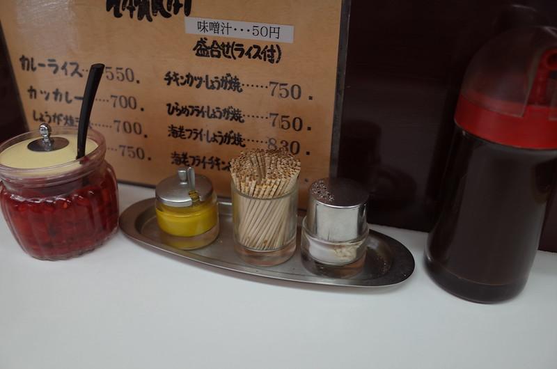 駒場キッチン南海メニュー調味料