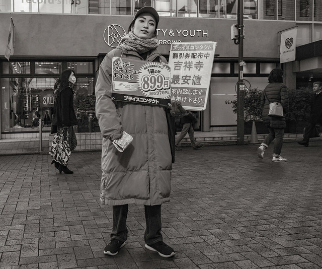 899 yen, Fujifilm X-T3, XF18mmF2 R