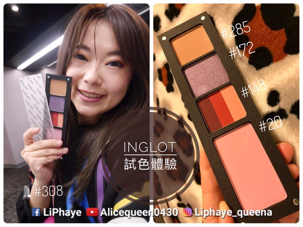20181219 Inglot_Cover