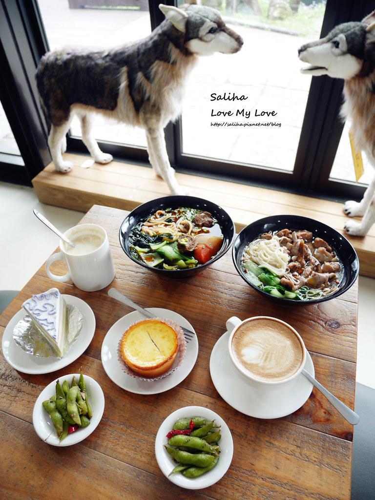 台北陽明山遊客服務中心竹子湖附近景點不限時餐廳咖啡廳下午茶推薦石尚自然探索屋 (7)