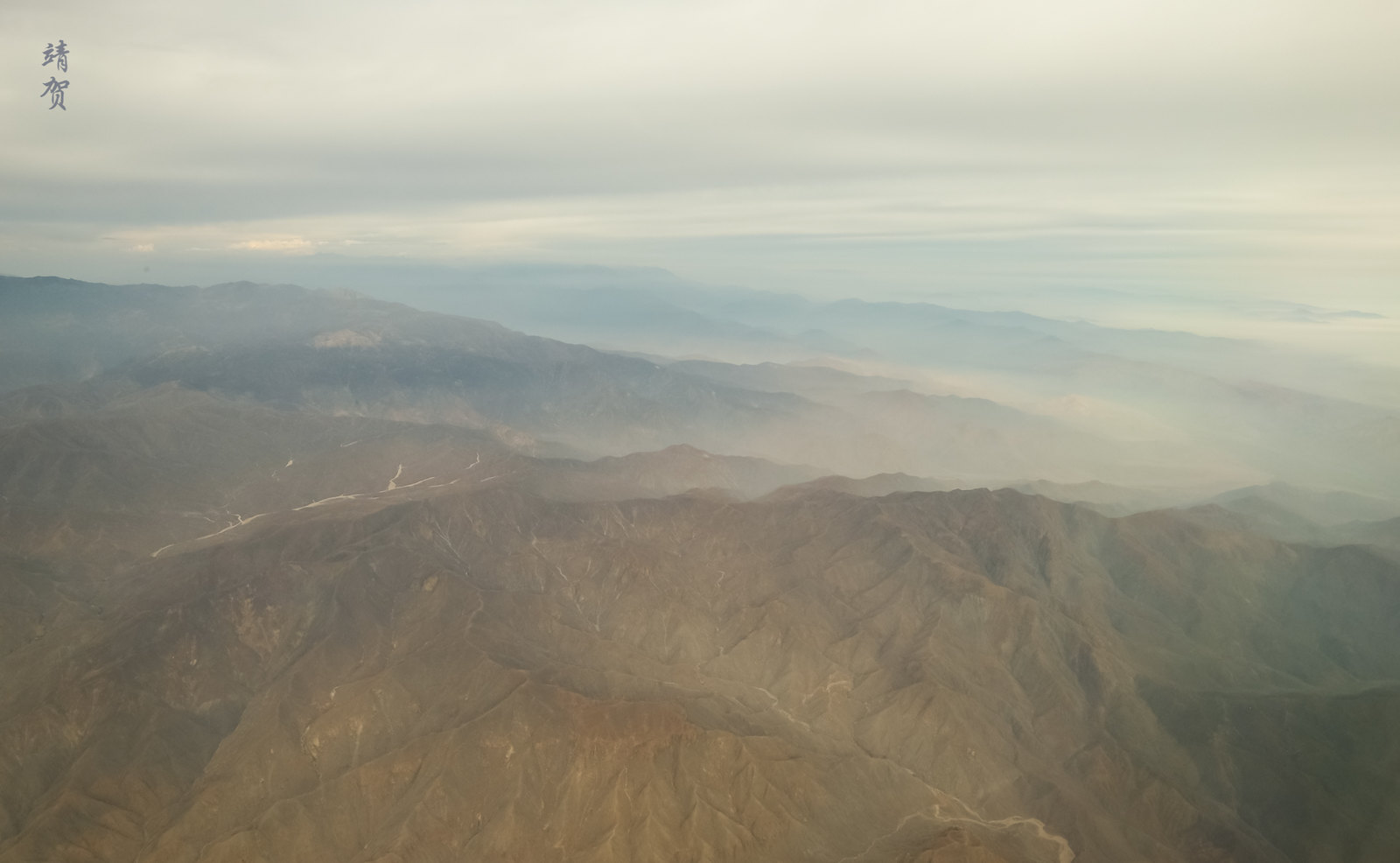 Clouds over the Andes
