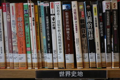 20181026-高雄總圖18 拷貝