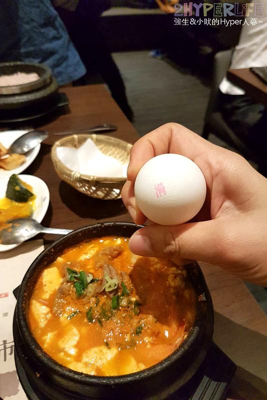 涓豆腐餐點-文心秀泰店 (21)