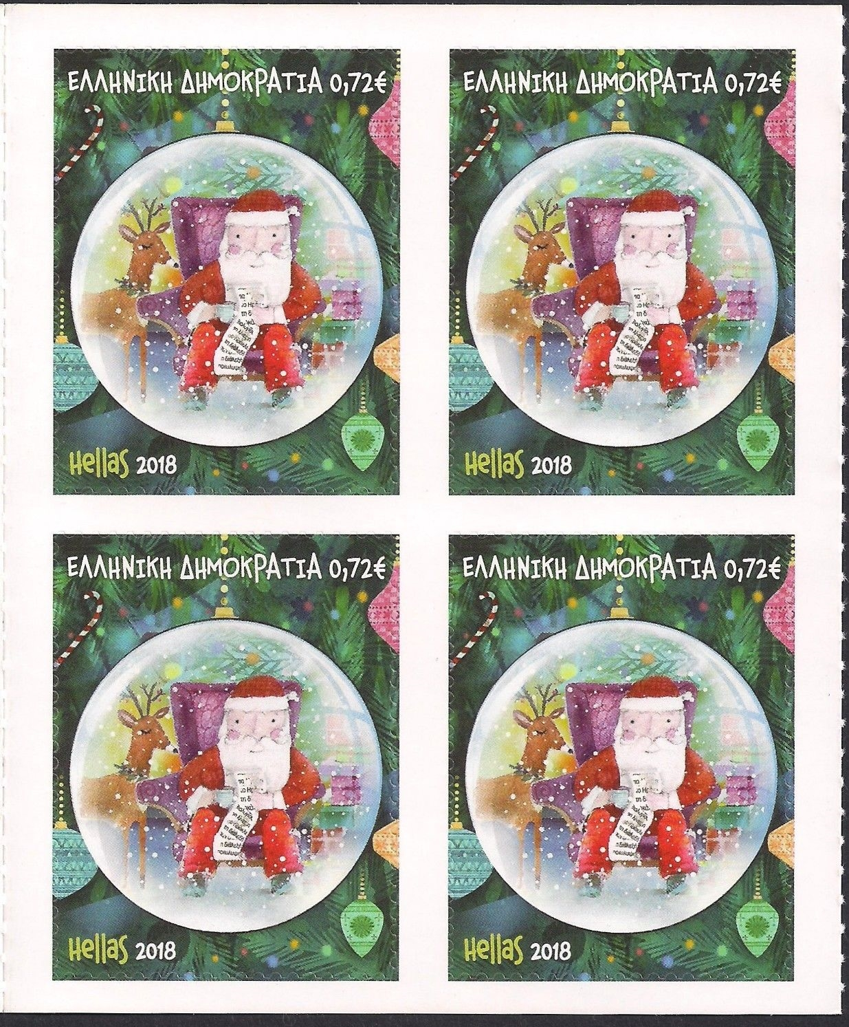 Greece - Christmas 2018 self-adhesive stamps Santa Claus Reads A Letter block of four
