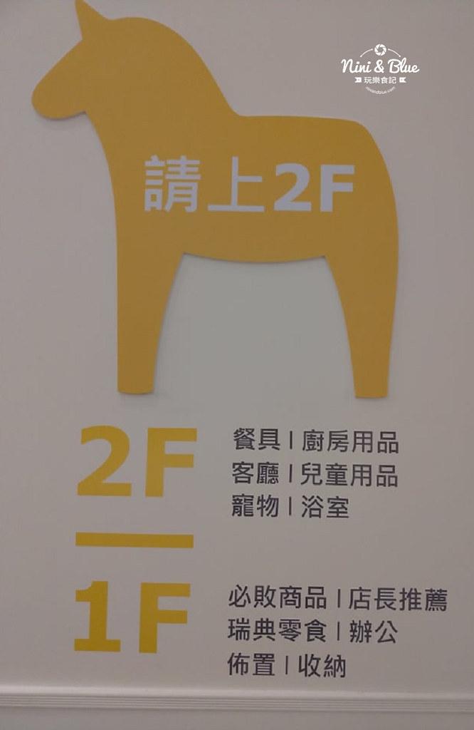 ikea百元商店 台中逢甲夜市22