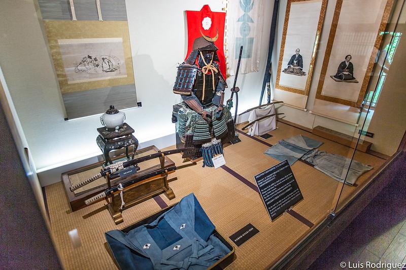 Colección de armas de la familia Aoyagi