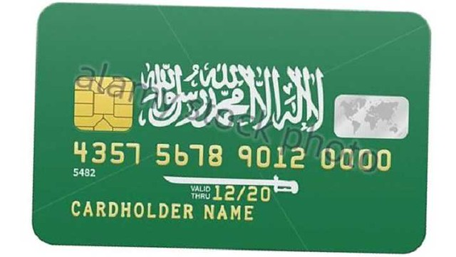2662 7 Benefits of the New Saudi Green Card System to Expatriates