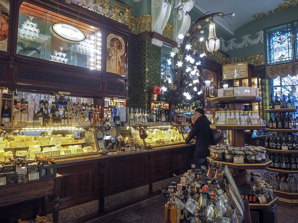 Eliseyev Emporium Coffeeshop