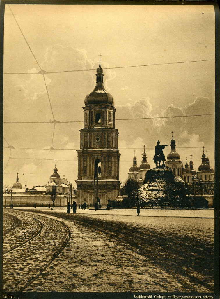 Софиевский собор с присутственных мест