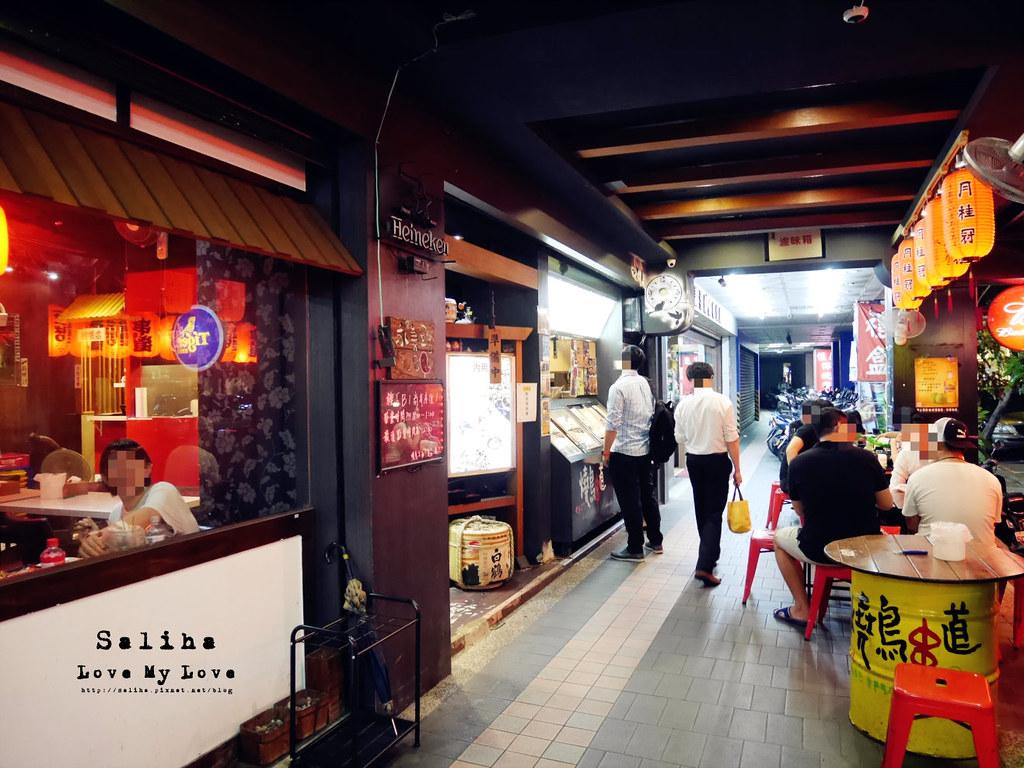 新北永和捷運永安市場站附近餐廳美食聚餐推薦燒鳥串道 (2)