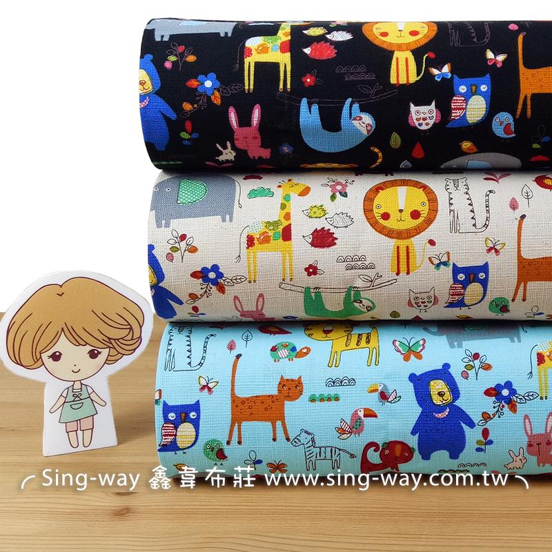 塗鴉動物們 獅子 刺蝟 長頸鹿 樹懶 兔子 貓 大嘴鳥 熊 大象 手工藝DIY布料 CF550739