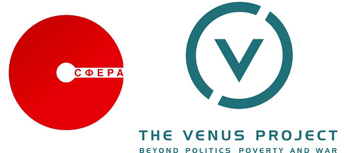 Сфера-Венус