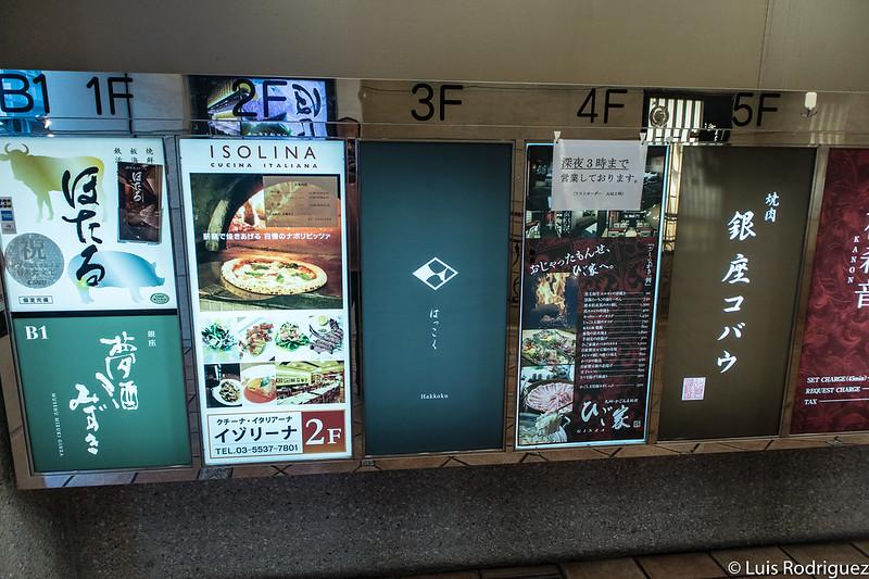 Cartel con la localización de Hakkoku