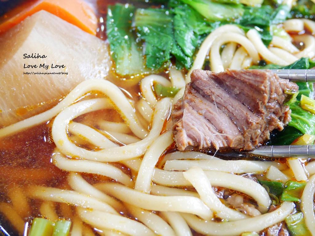 台北陽明山遊客服務中心不限時餐廳咖啡廳下午茶推薦石尚自然探索屋 (39)