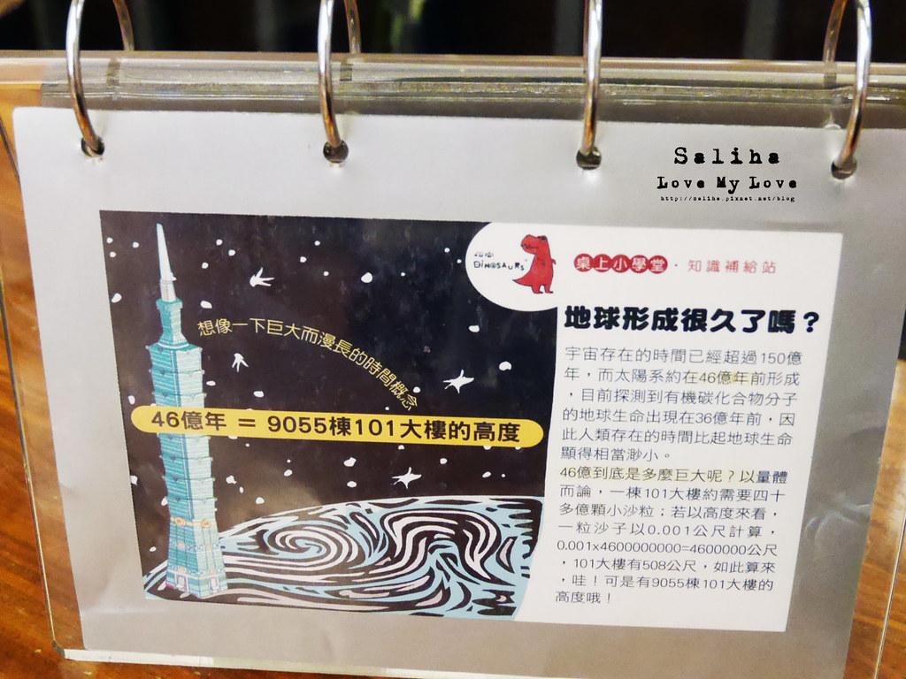 台北車站附近一日遊雨天親子景點推薦恐龍餐廳土銀展示館台博館 (2)