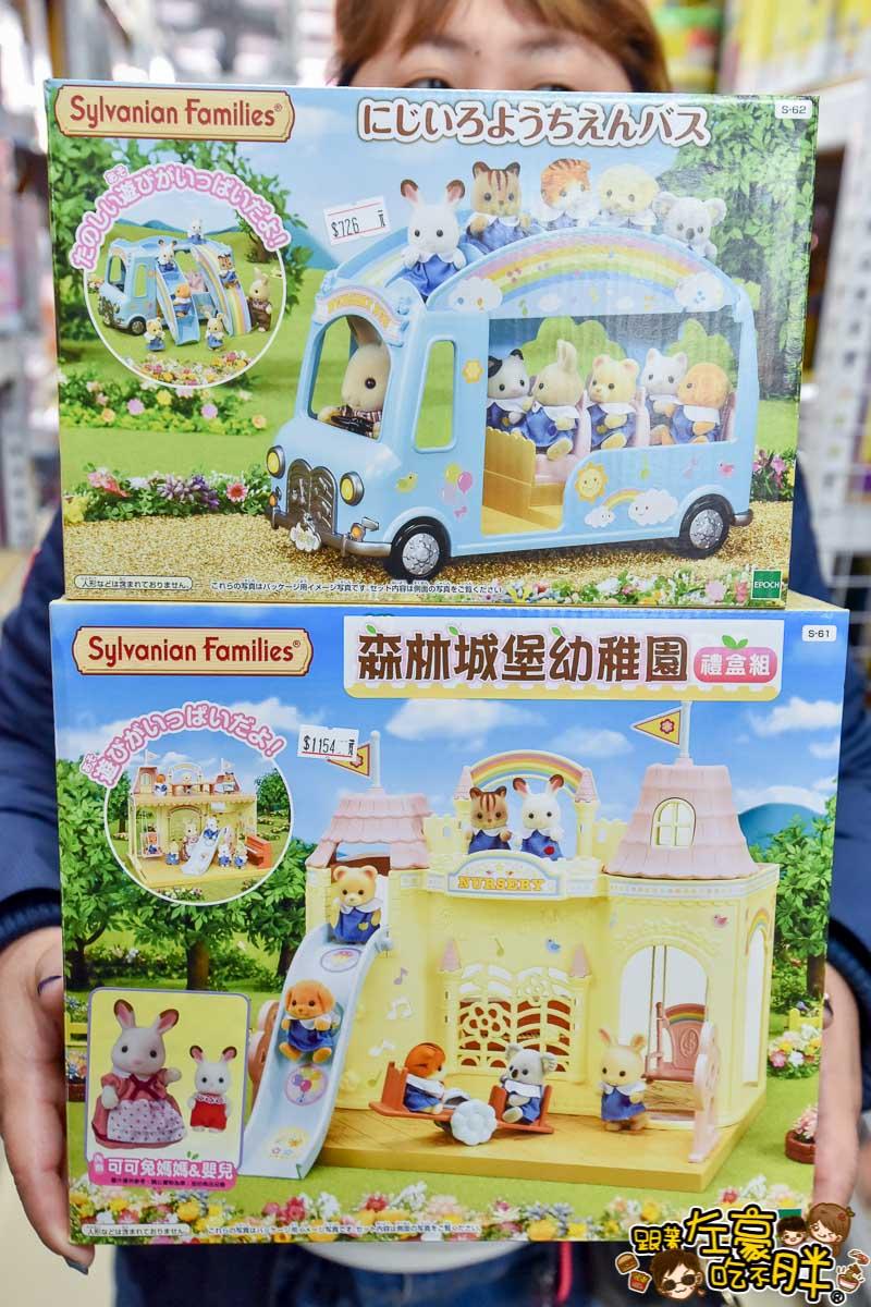 亞細亞toys批發家族鳳山店-23