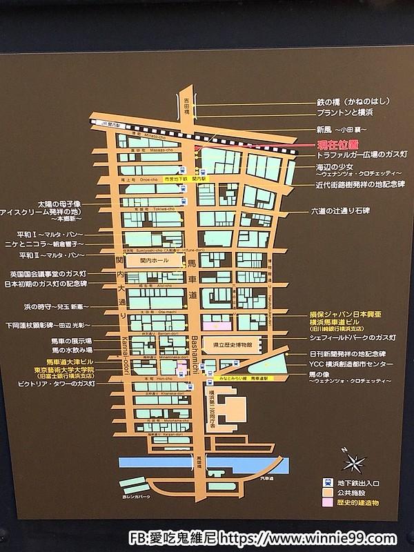 橫濱_181129_0156