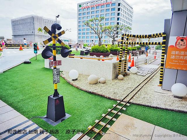和逸飯店 台南 親子飯店 99