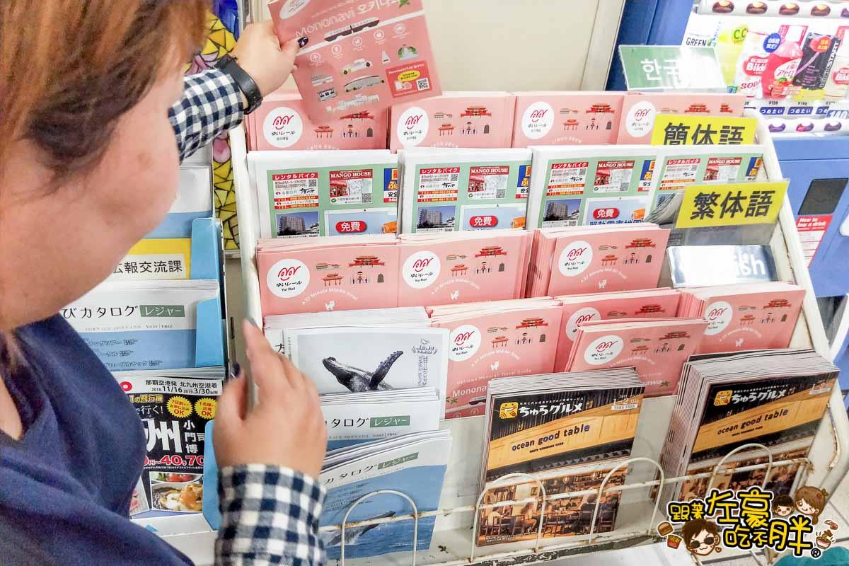 2019沖繩機場交通教學(單軌列車)-58