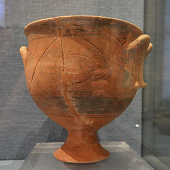 Thessalian Protogeometric Bell Krater
