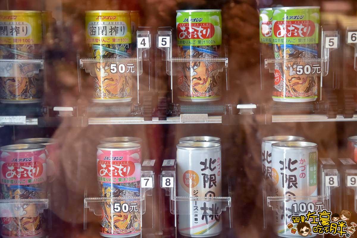 左營新光三越高雄店日本展-126