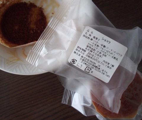 ガスパール・ザンザの焼き菓子