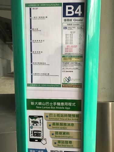 B4 Bus stop