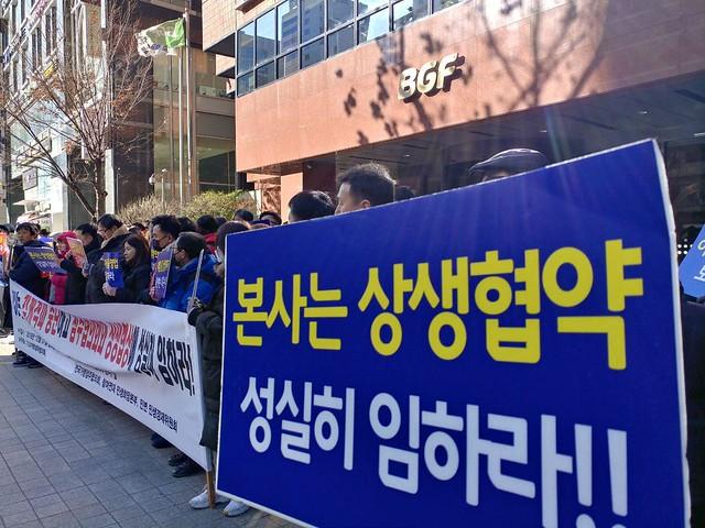 20181207_CU점주협의회 무력화 시도 중단 및 상생협상 요구
