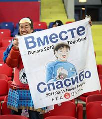 "Футбол. РПЛ. ЦСКА - ""Енисей"""