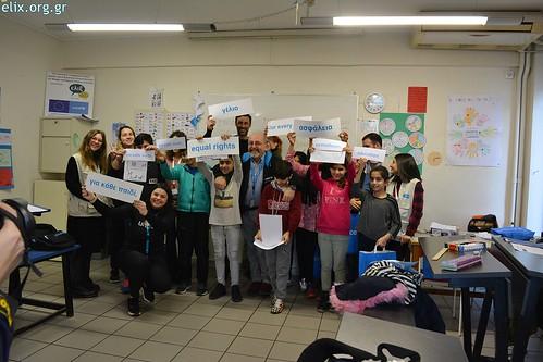 elix_unicef_international_education_day_201811