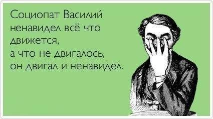 tumblr_m2kuz7Do1t1qzhjh2o1_500