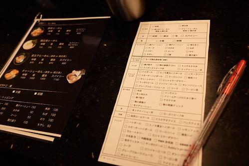 Kinton Ramen menu order sheet