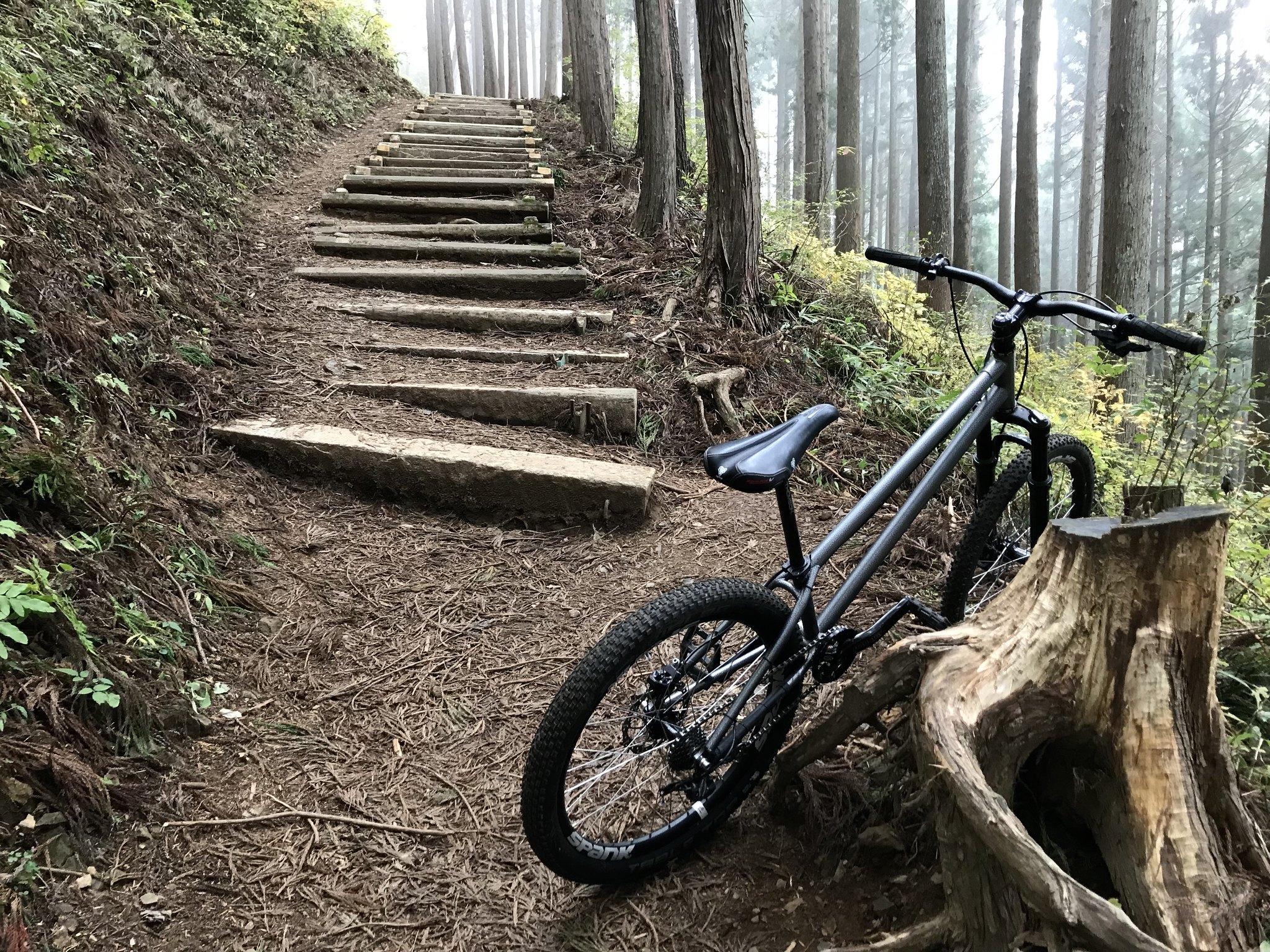 Trail ride in Tokyo