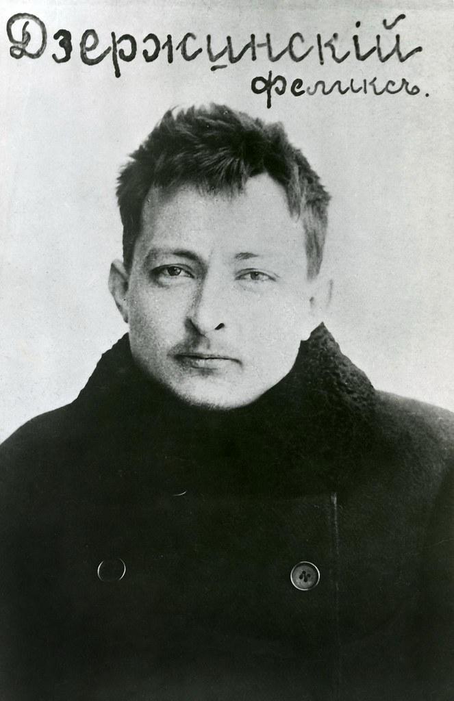 1900. Снимок из полицейского досье