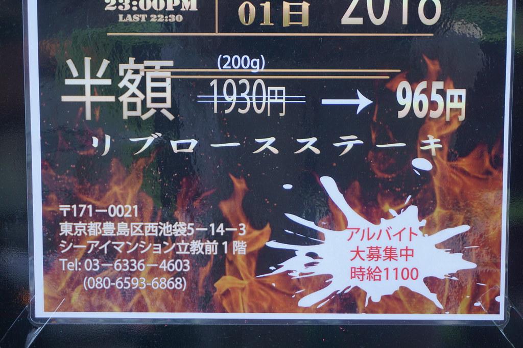 KICHI(要町)
