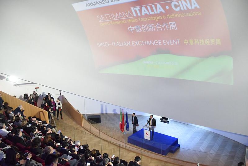 Settimana Italia - Cina della Scienza, della Tecnologia e dell'Innovazione | SIEE - Napoli