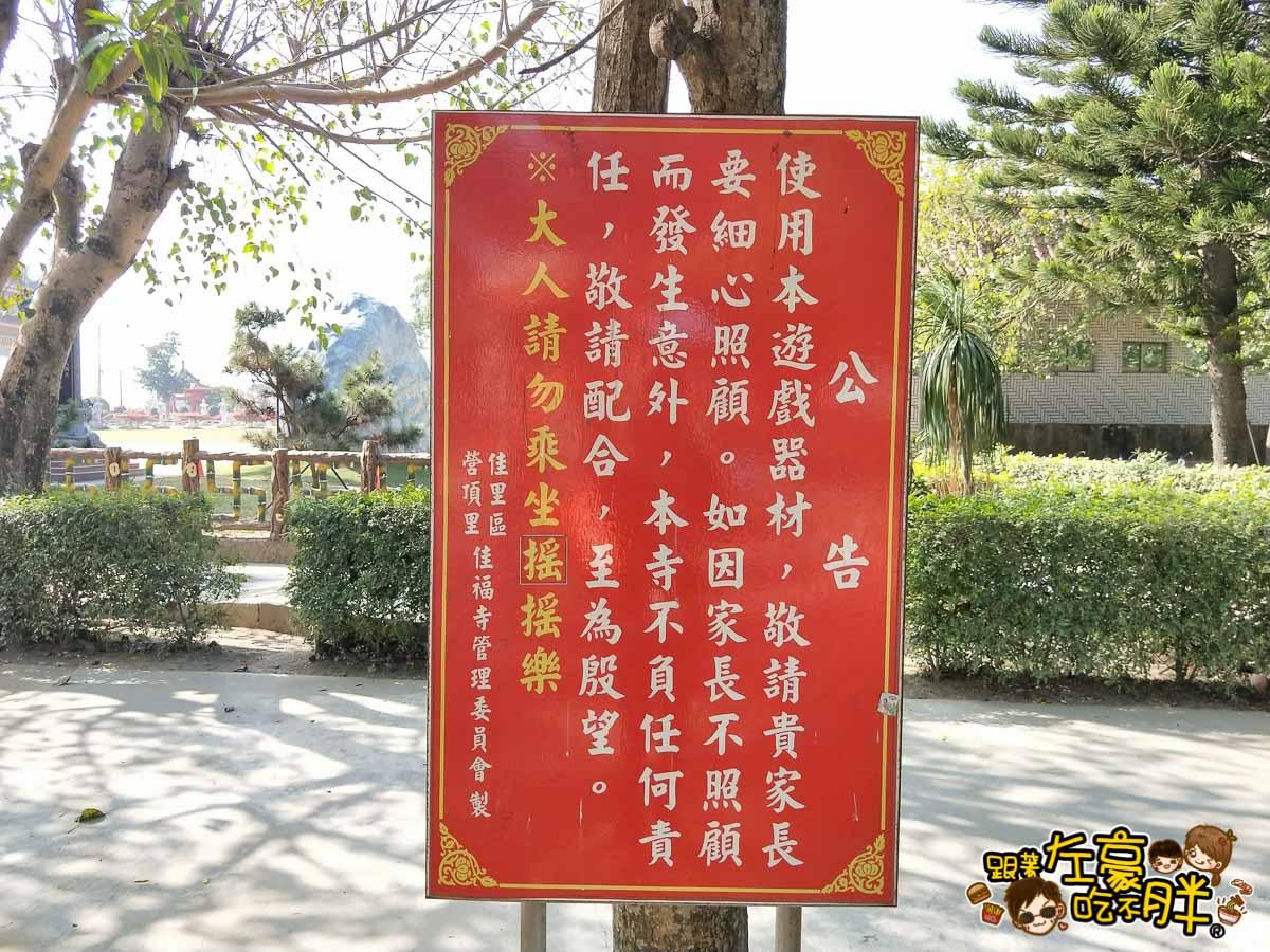 台南佳福寺溜滑梯(台南親子旅遊)-12