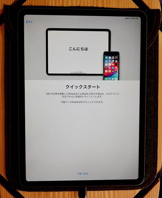 FX703209