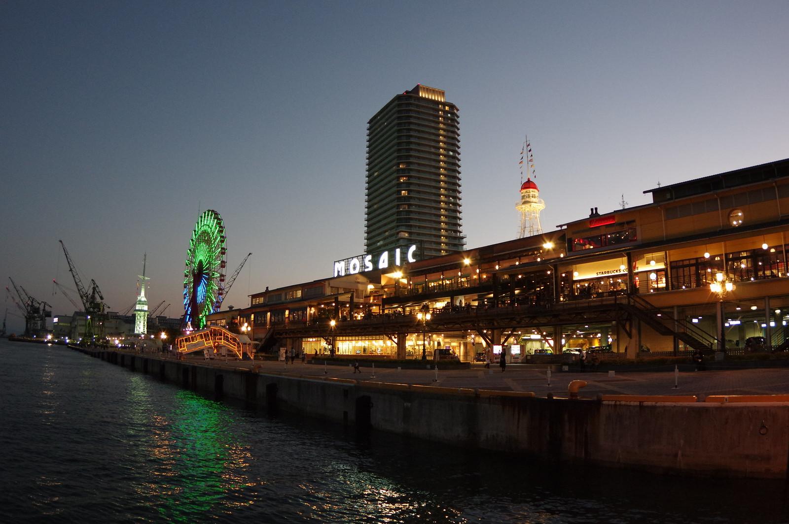 神戸ハーバーランド MOSAIC