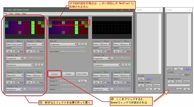 M5Stack_Art_Net40