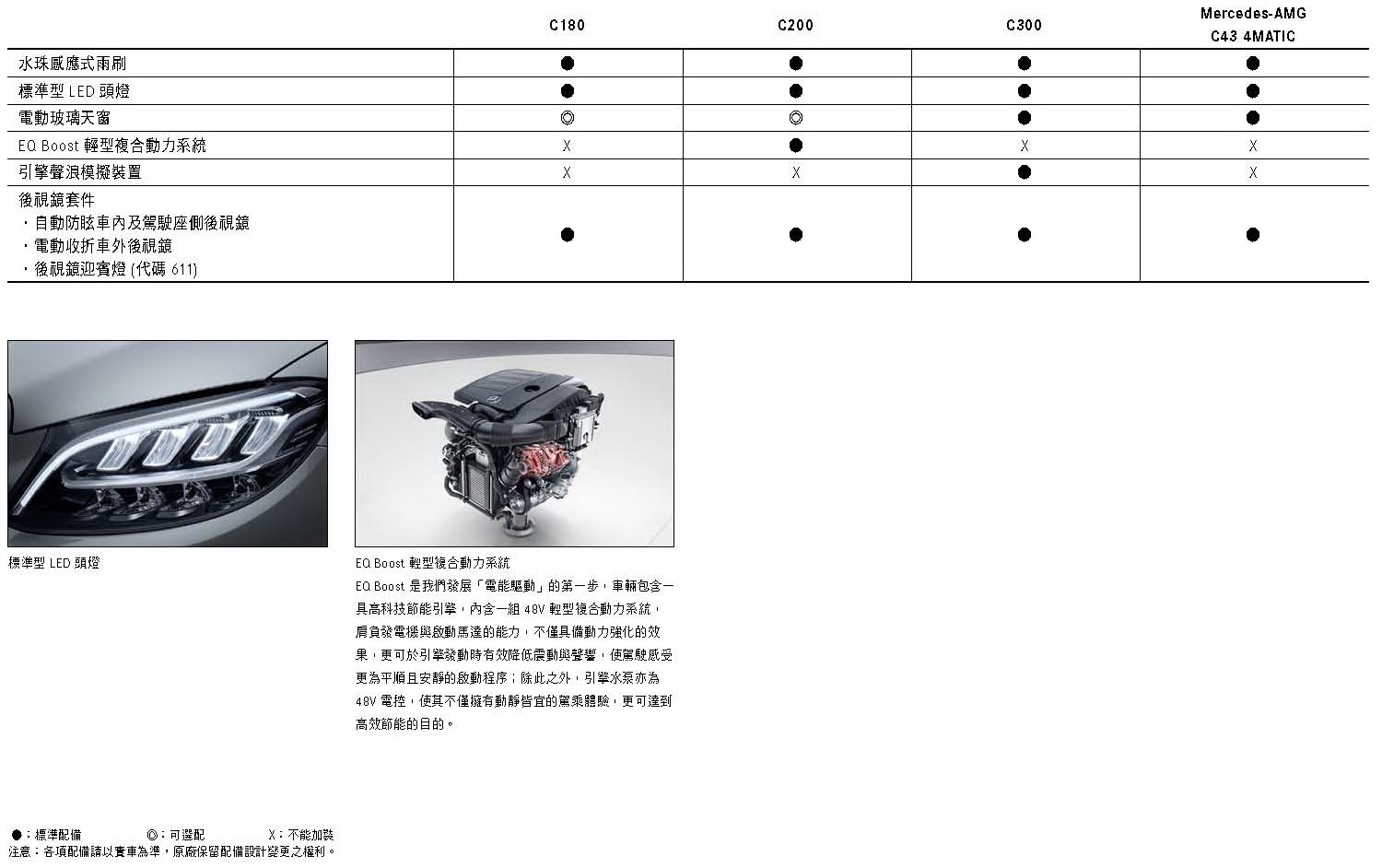 interactions.attachments.1_頁面_07