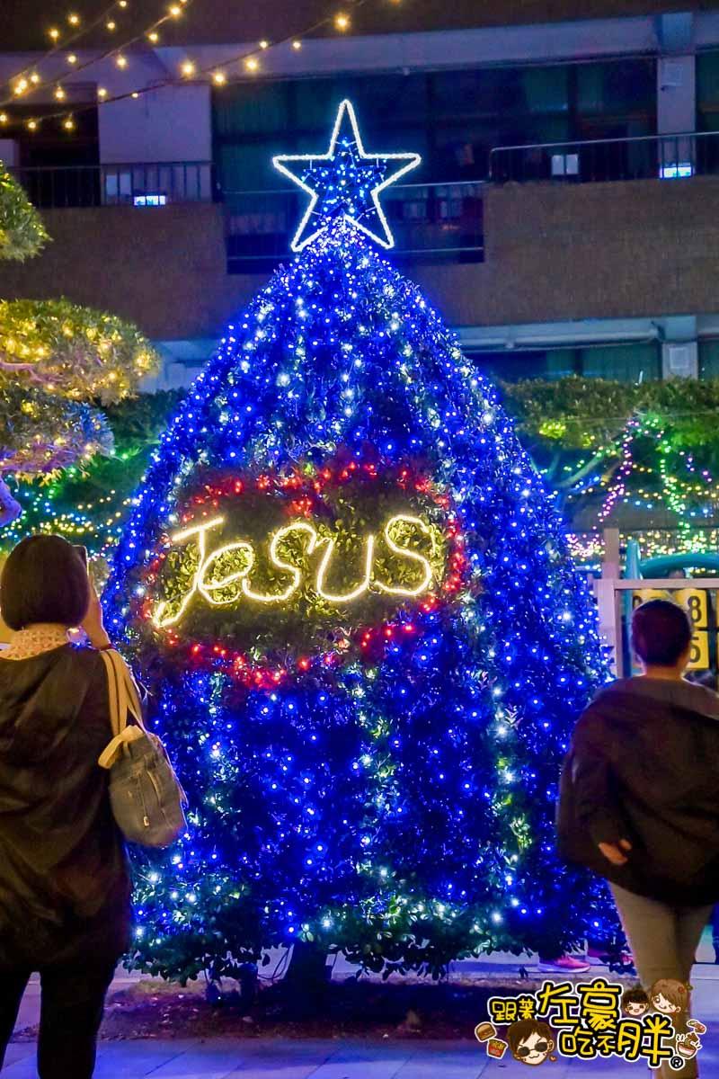鹽埕教會聖誕節點燈-4