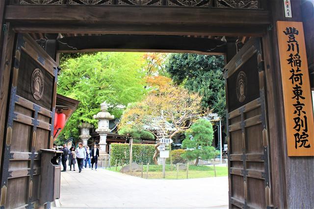 toyokawainari-tokyo035