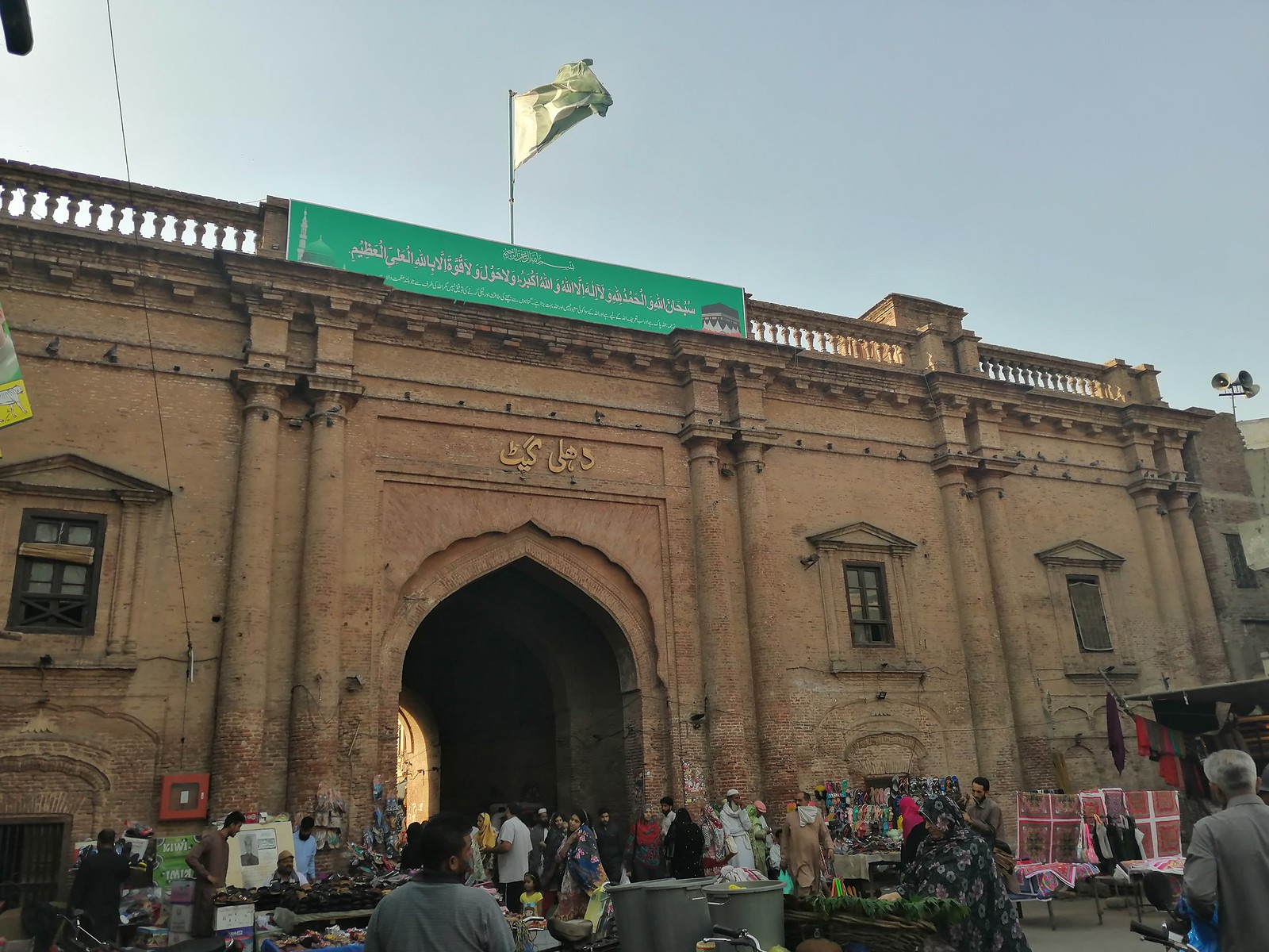 Image of Delhi Gate with Auto Mode on Honor 8X
