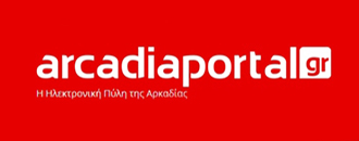 arcadiaportal.gr_