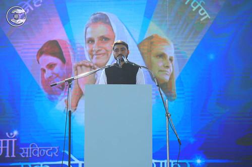 Hindi Speech by Ashish Gautam, Meerut, UP
