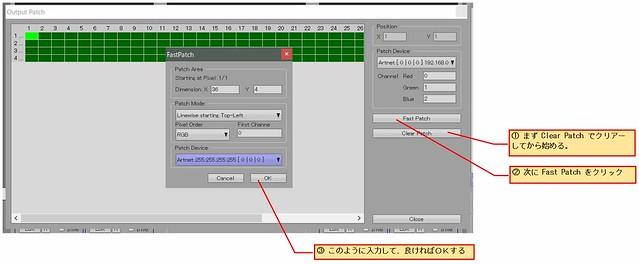 ESP32_led_tape12