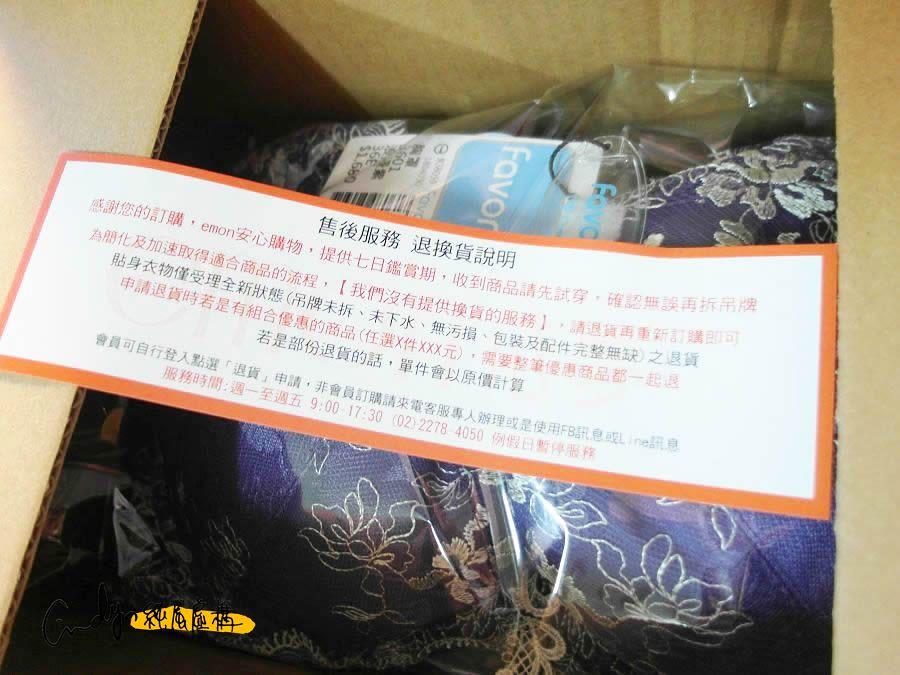 依夢【深罩杯】夢幻魔提・呼吸直立棉機能透氣內衣